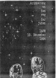 1994aj1