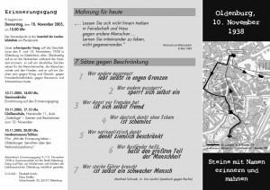 gang-2005-1j